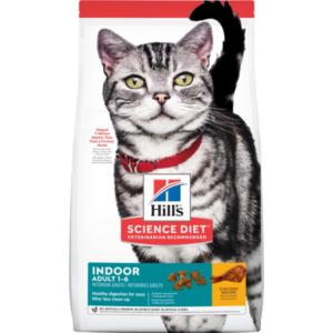 Hill's Science Diet Adult Indoor Dry Cat Food - Best cat food for indoor cats